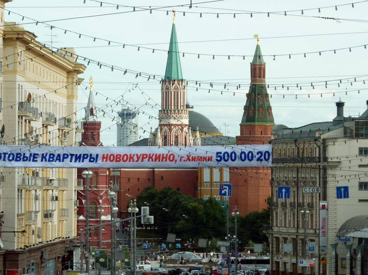 "Advertising banners, hopefully, will be removed from the historical center. But ""Red Hills"" in any case will remain (a view at them from Tverskaya Street)."