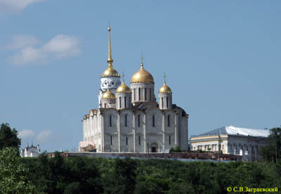 Assumption Cathedral. General view.