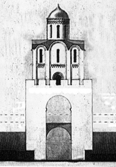 Golden Gate. Reconstruction by the author (option).